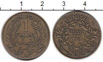 Изображение Монеты Африка Тунис 1 франк 1921 Латунь XF