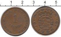 Изображение Монеты Африка Ангола 1 эскудо 1956 Бронза XF