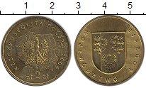 Изображение Монеты Польша 2 злотых 2004 Латунь UNC- Воеводство Лодьзское
