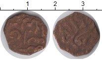 Изображение Монеты Азия Индия номинал 0 Медь VF