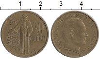 Изображение Монеты Монако 20 сантим 1962 Латунь XF