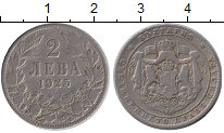 Изображение Монеты Болгария 2 лева 1925 Медно-никель XF