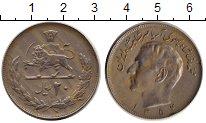 Изображение Монеты Азия Иран 20 риалов 1975 Медно-никель XF-