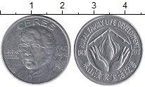 Изображение Монеты Азия Япония Жетон 1973 Алюминий XF