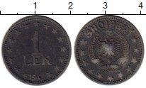 Изображение Монеты Европа Албания 1 лек 1947 Цинк XF