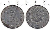 Изображение Монеты Албания 5 лек 1957 Цинк XF