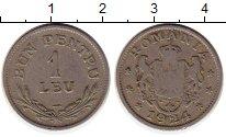 Изображение Монеты Румыния 1 лей 1924 Медно-никель XF