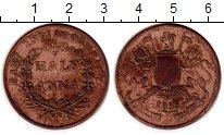 Изображение Монеты Азия Индия 1/2 анны 1855 Медь VF