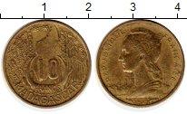 Изображение Монеты Африка Мадагаскар 10 франков 1952 Латунь XF
