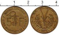 Изображение Монеты Западная Африка 5 франков 1977 Латунь XF-