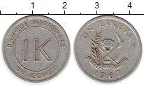 Изображение Монеты Конго 1 ликута 1967 Алюминий XF-