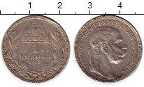 Изображение Монеты Европа Венгрия 1 крона 1915 Серебро XF
