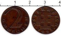Изображение Монеты Европа Австрия 2 гроша 1925 Бронза XF