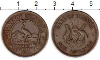 Изображение Монеты Уганда 1 шиллинг 1976 Медно-никель XF-