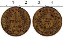 Изображение Монеты Африка Тунис 1 франк 1926 Латунь XF