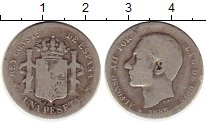 Изображение Монеты Испания 1 песета 1885 Серебро VF
