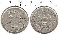 Изображение Монеты Гватемала 25 сентаво 1954 Серебро XF