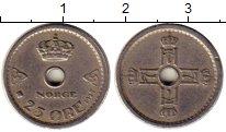 Изображение Монеты Европа Норвегия 25 эре 1927 Медно-никель XF