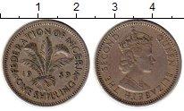 Изображение Монеты Африка Нигерия 1 шиллинг 1959 Медно-никель XF
