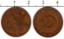 Изображение Монеты Азия Турция 10 куруш 1971 Бронза XF