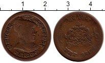 Изображение Монеты Гвалиор 1/4 анны 1917 Медь XF