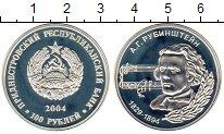 Изображение Монеты Приднестровье 100 рублей 2004 Серебро Proof А.Г.Рубинштейн