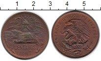 Изображение Монеты Мексика 20 сентаво 1967 Бронза XF+