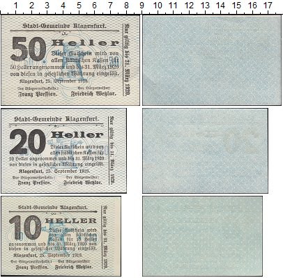 Изображение Банкноты Австрия Набор из 3 нотгельдов 1919  UNC- Клагенфурт. 10, 20 и