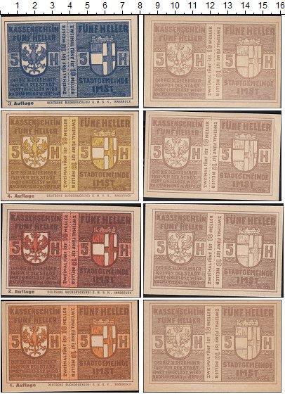 Изображение Банкноты Австрия Набор из 4 нотгельдов 1921  UNC-