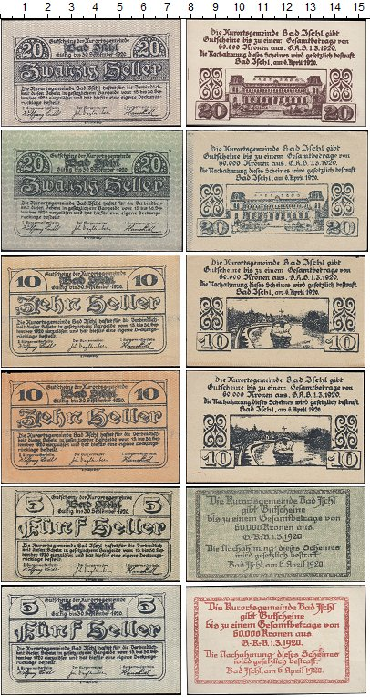 Изображение Банкноты Австрия Набор из 6 нотгельдов 1920  UNC-