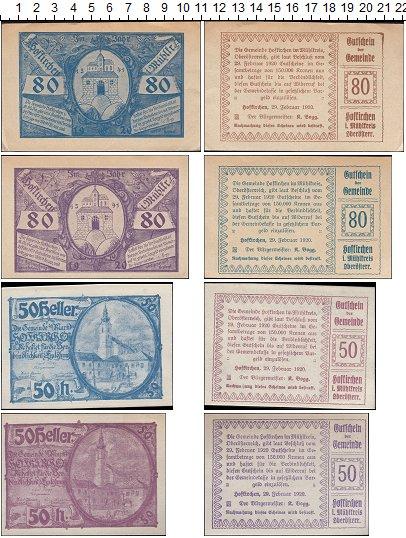 Изображение Банкноты Австрия Набор из 4 ногельдов 1920  UNC- Хофкирхен-им-Мюлькра
