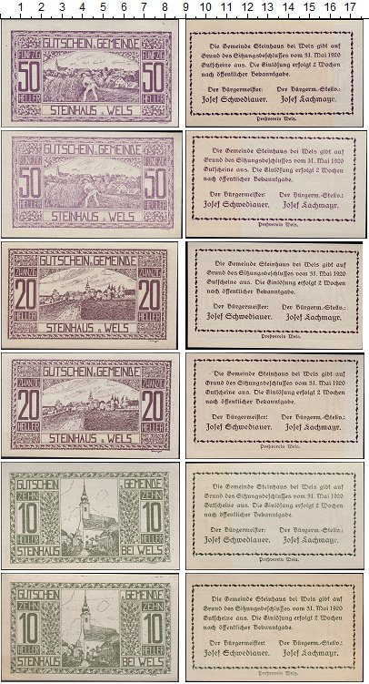Изображение Банкноты Европа Австрия Набор из 6 нотгельдов 1920  UNC-