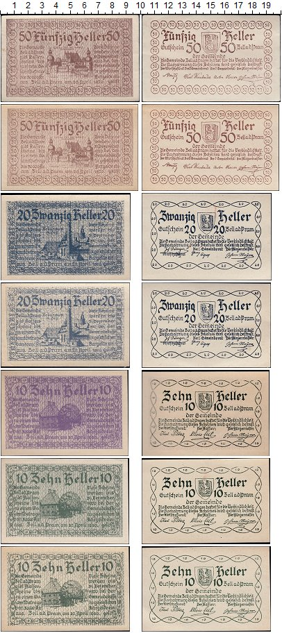 Изображение Банкноты Австрия Набор из 7 нотгельдов 1920  UNC-