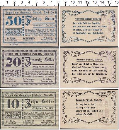 Изображение Банкноты Австрия Набор из 3 нотгельдов 1920  UNC- Пурбах-ам-Нойзидлер-