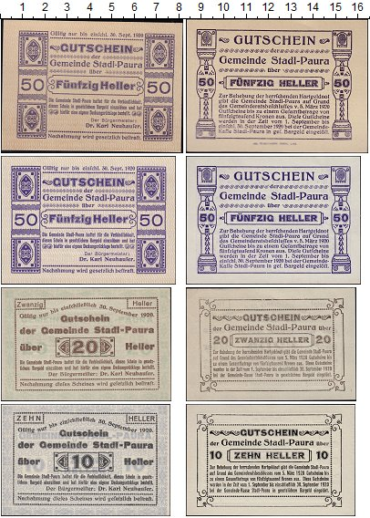 Изображение Банкноты Австрия Набор из 4 нотгельдов 1920  UNC- Штадль-Паура. 10,20,