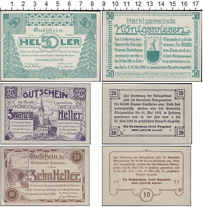 Изображение Банкноты Европа Австрия Набор из 3 нотгельдов 1920  XF