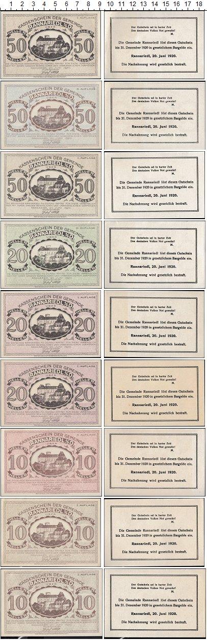 Изображение Банкноты Европа Австрия Набор из 9 нотгельдов 1920  XF