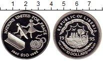Изображение Монеты Либерия 10 долларов 1995 Серебро Proof