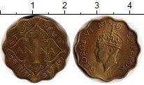 Изображение Монеты Азия Индия 1 анна 1942 Латунь XF