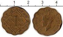 Изображение Монеты Азия Индия 1 анна 1943 Латунь XF