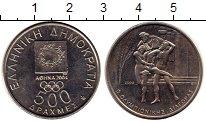 Изображение Монеты Европа Греция 500 драхм 2000 Медно-никель UNC