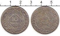 Изображение Монеты Африка Марокко 10 франков 1928 Серебро XF