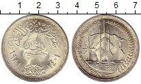 Изображение Монеты Африка Египет 1 фунт 1981 Серебро UNC-