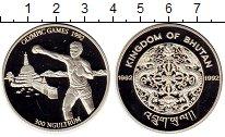 Изображение Монеты Бутан 300 нгултрум 1992 Серебро Proof