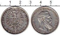 Изображение Монеты Пруссия 2 марки 1888 Серебро VF