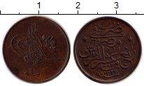 Изображение Монеты Африка Египет 1/40 кирша 1913 Бронза XF