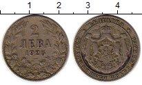 Изображение Монеты Болгария 2 лева 1925 Медно-никель XF-