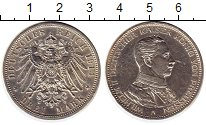Изображение Монеты Германия Пруссия 3 марки 1914 Серебро XF