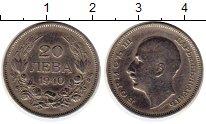 Изображение Монеты Болгария 20 лев 1940 Медно-никель XF Борис III