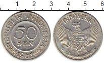 Изображение Монеты Азия Индонезия 50 сен 1961 Алюминий XF